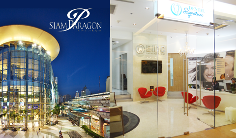 Thailand Dental Clinic Siam Paragon