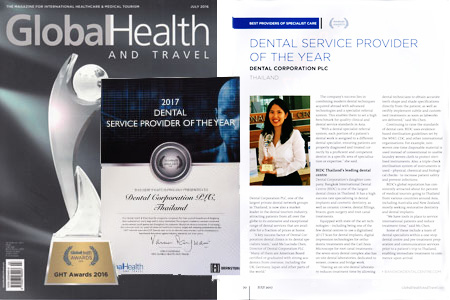 Dental Corporation Co., Ltd. recieved Asia Pacific Global Health Awards 2016